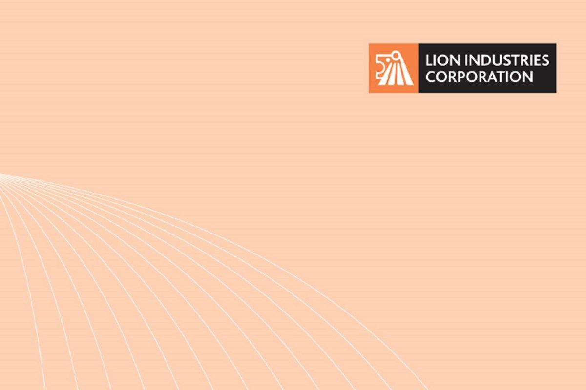 金狮工业拟以6.6亿售Antara Steel Mills